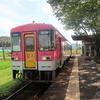 行ったり来たりがお勧め。北条鉄道訪問記。(神戸電鉄粟生線・北条鉄道訪問記4)