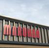 10月6日 でちゃう!の総力取材のあったマルハン新厚木店に夕方から行ってきました。