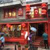 トルコ、イスタンブールのブルーモスク周辺で見つけたおいしい中華料理店!