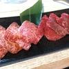 上野の『USHIHACHI』でA4ランクの焼肉ランチ!