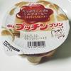 *江崎グリコ* Bigプッチンプリン たっぷりミルクのミルクコーヒー 105円(税込)