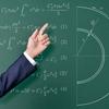 私大文系受験生に激震! 2020年度より早大政経の入試で数学が必須化
