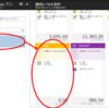 完全無料でMicrosft AzureのWeb AppにVisualstuioを使ってデプロイする