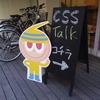 CSS Talk vol.2で登壇しました