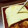 とり銀亭@阪急百貨店 大井食品館(だし巻き玉子弁当(そぼろ))