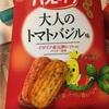 亀田製菓:ハッピーターン大人トマトバジル