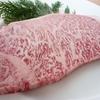 【便利ワザ】安い牛肉を国産和牛の味に変える得ワザ!