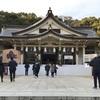 今年初めての湊川神社