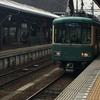 気ままな鎌倉小旅行で出会った、しらす丼!「とびっちょ」!