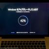 macでwindows10〜インストール編