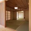 【畳】=用と美を兼ね備えた日本の「家具」の原点。アロマテラピー、空気清浄効果も魅力。
