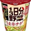 【ダイエット】6/25 食事量・運動量。晩ご飯がスープ春雨のみで低血糖気味でフラフラだった…
