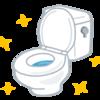たった1週間ゆるゆるトイレトレーニングでおむつ卒業。