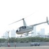 東京ヘリポート
