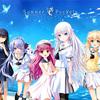 #763 『Summer Pockets』(水月陵/Summer Pockets/PC)