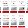 マイルを貯めて海外旅行へ お得なJALカード