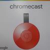 chromecastを頂きました〜♪