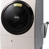 音が静かで夜も洗濯できる 日立 ドラム式洗濯乾燥機 ビッグドラム 乾燥 BD-SX110ELが評判