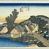 東海道五十三次 四の宿 武蔵国橘樹郡 保土ヶ谷宿 あらたし橋あらたし町