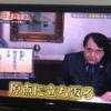 東京MXテレビ「寺島実郎の『日本再生論』」第3弾「世界の中の日本ーーコロナを超えて」。