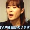 ヴィーナスシリーズ若松【4日目 無料予想対決】