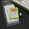 コードレス電話機の充電池を交換