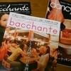 『bacchante(バッカンテ)』=「酒の女神さま」と言う名のスタイル誌☆