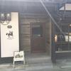 最強のヴィンテージオタクが営む京都の服屋。100年前の京町家と100年前のアメリカ家具のコラボ。