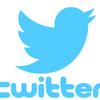 Twitterの裏アカウントってどんな意味がある?作成時のメールアドレスや電話番号の登録の仕方もご紹介