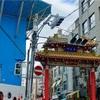 神戸元町の中華街に行って海外に行った気分を味わってきた