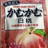 かむかむ白桃! 三菱食品の期間限定味がコンビニで新発売!