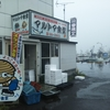 北海道:支笏湖・登別