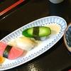 突撃☆うさぎ神社/パート3