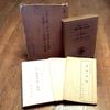 戦前のフリーメイソン、秘密結社の本と焚書