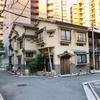 日本ボロ宿紀行ファンにおすすめ 一楽旅館 広島市中区西平塚町 2019年10月14日