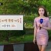 韓国「韓国ニュース報道の特徴」