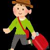1人暮らしのスーツケース問題~買うか、借りるか、どっちがお得?!~