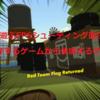 【オキュラスクエスト】絶対的おすすめ!無料で遊べる大人気のFPSシューティング!