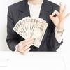育児休業給付金が振り込まれるまで3ヶ月、生活資金不足に注意