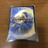 【遊戯王購入カードその4】ついにネットで北米版購入!届いてみたらデュエマ!?
