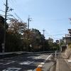 椿台会館前(生駒郡平群町)