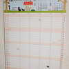 ファミリーカレンダーで家族のスケジュール管理