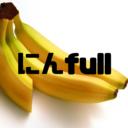 にんfull ブログ