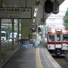近鉄乗りつくしの旅 〔2〕三重県内の支線を巡る