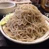 足立製麺所 - 井土ヶ谷