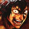 【微ネタバレ】ケンガンアシュラ 感想と評価 無料試し読み【漫画】