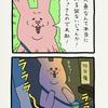 スキウサギin東京ティムニーシー「マーメイドコンサート」