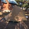 【キャンプ】広浦公園キャンプ場でキャンプをしてきた話