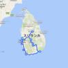 【スリランカ旅行記】周回ルートと日程と費用