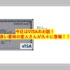 Masaさん「クレLaboさん、これ何に見えます?」〜Masaからぶっ飛んだカード情報!!〜